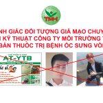 Thủ đoạn giả mạo nhân viên Cty TMH bán sản phẩm trị bệnh ốc bươu sưng vòi